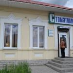 stomatologiya_kirovskoe3