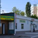 stomatologiya_kommunar
